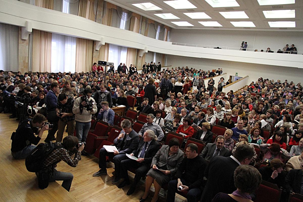 Онлайн-репортаж: активные горожане обсуждают бюджет в мэрии