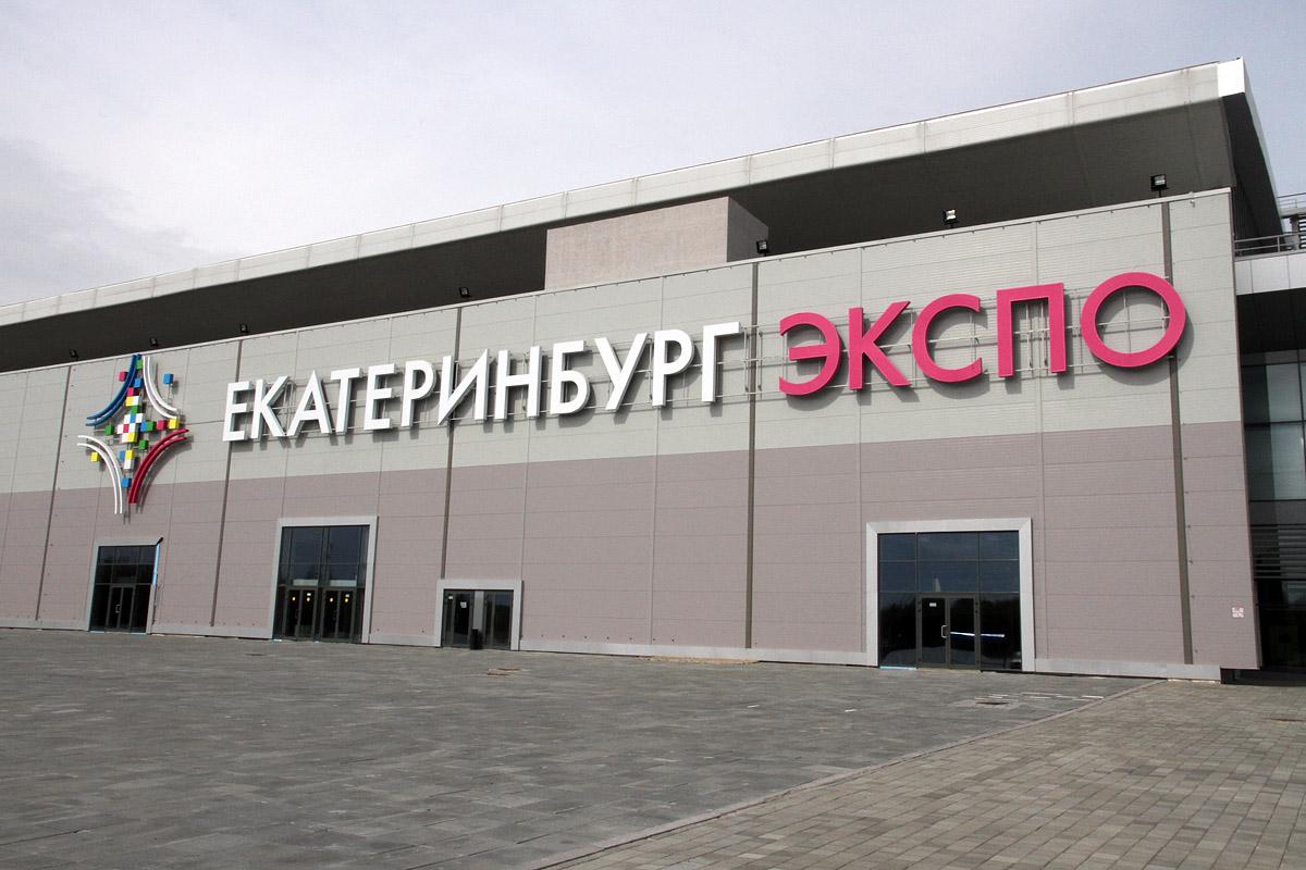 Эксперты: ледовый дворец в «Екатеринбург-Экспо» за 100 млн рублей — это бред