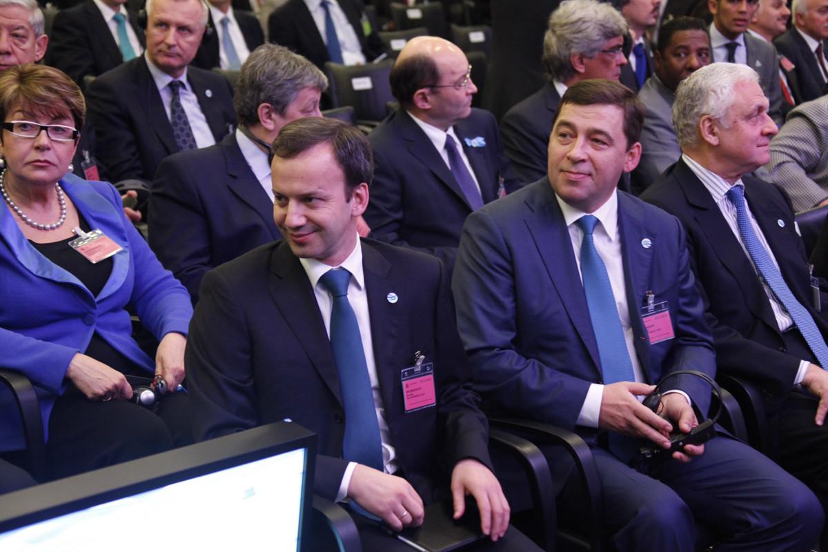 Екатеринбург презентовал свою заявку на «Экспо» в Париже