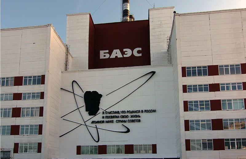 На строящемся четвертом энергоблоке БАЭС погиб рабочий