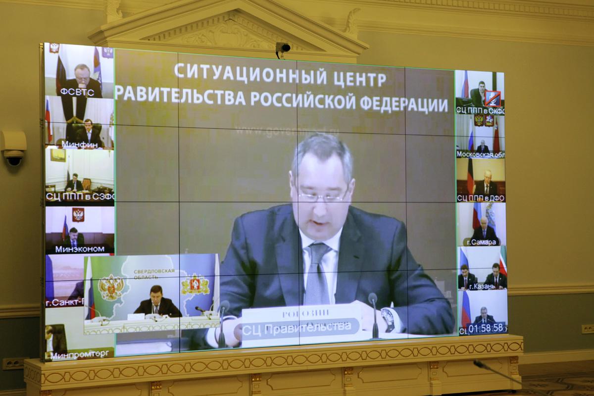 Рогозин проведет в феврале оргкомитет по RussianExpoArms-2013