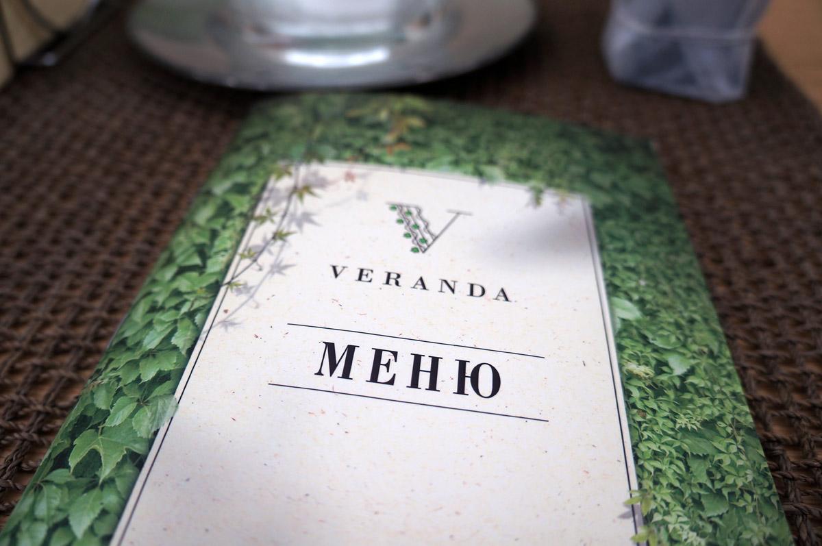 Вкусовщина: летняя Veranda удивит, но не накормит досыта