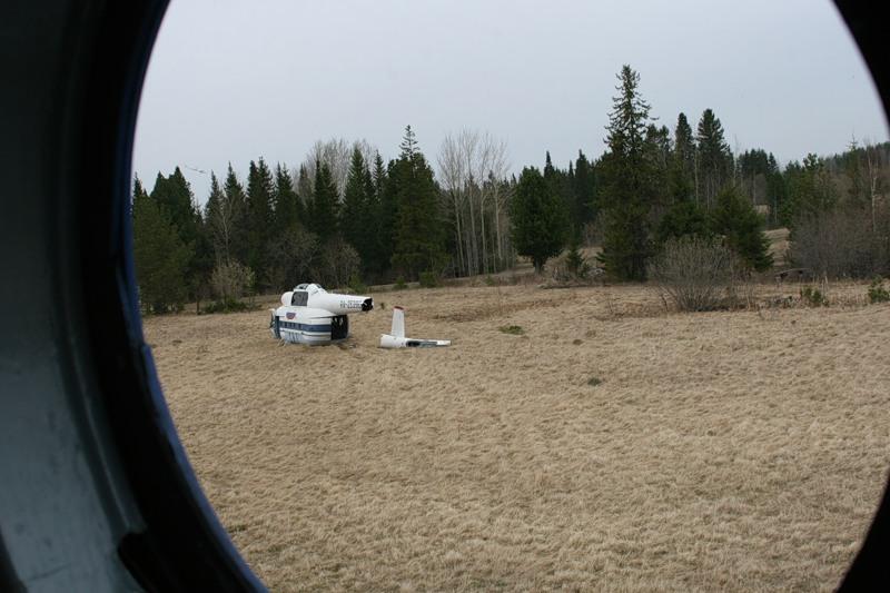 Следователь отказался принять от радиолюбителя координаты места посадки Ан-2
