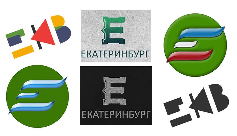 Расчехляйте фотошопы! Мэрия готовит конкурс на создание логотипа Екатеринбурга