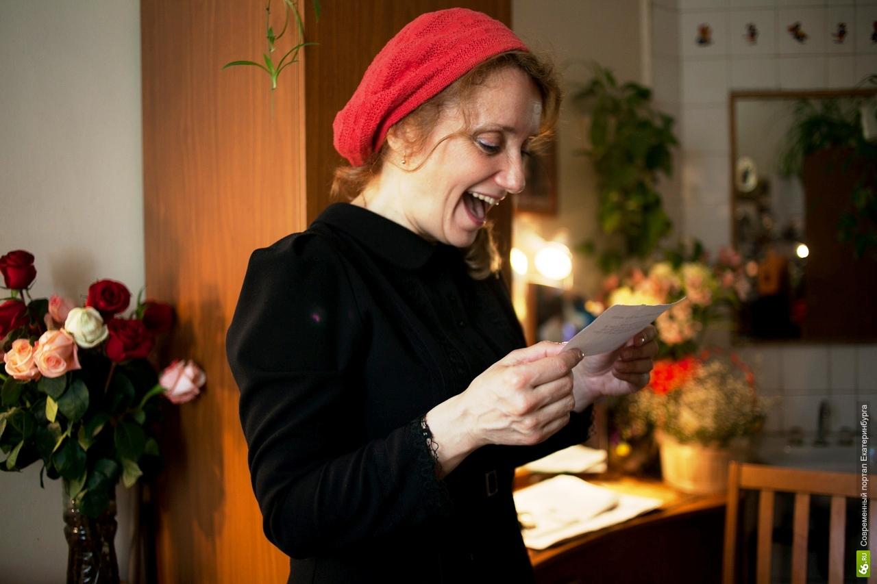 Артистка екатеринбургского ТЮЗа получила звание народной