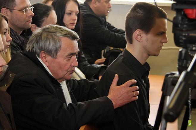 Суд объяснил, почему встал на сторону «мажора на Лексусе» и его деда-судьи