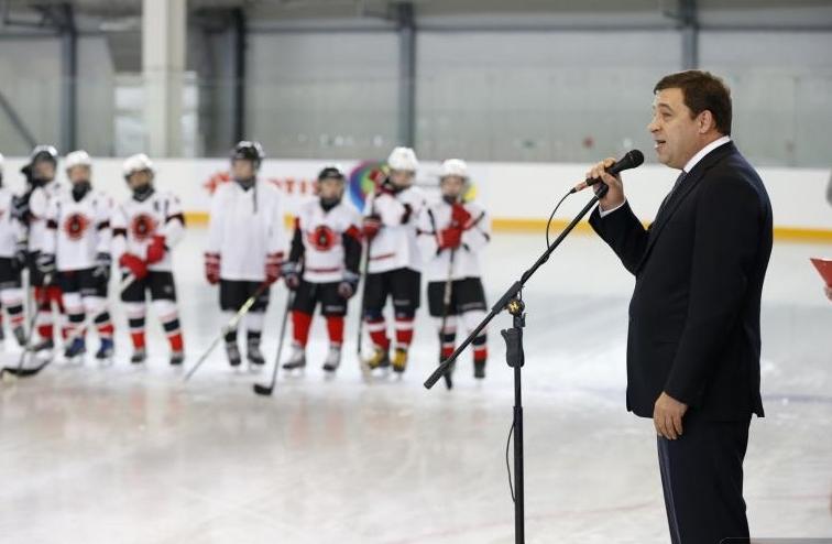 Куйвашев открыл хоккейные коробки в павильоне «Екатеринбург-Экспо»