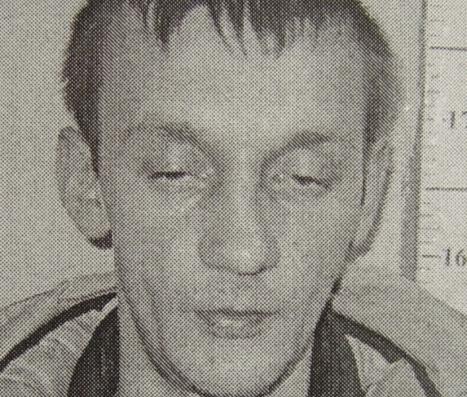 Полиция Екатеринбурга ищет насильника по кличке Бондарь