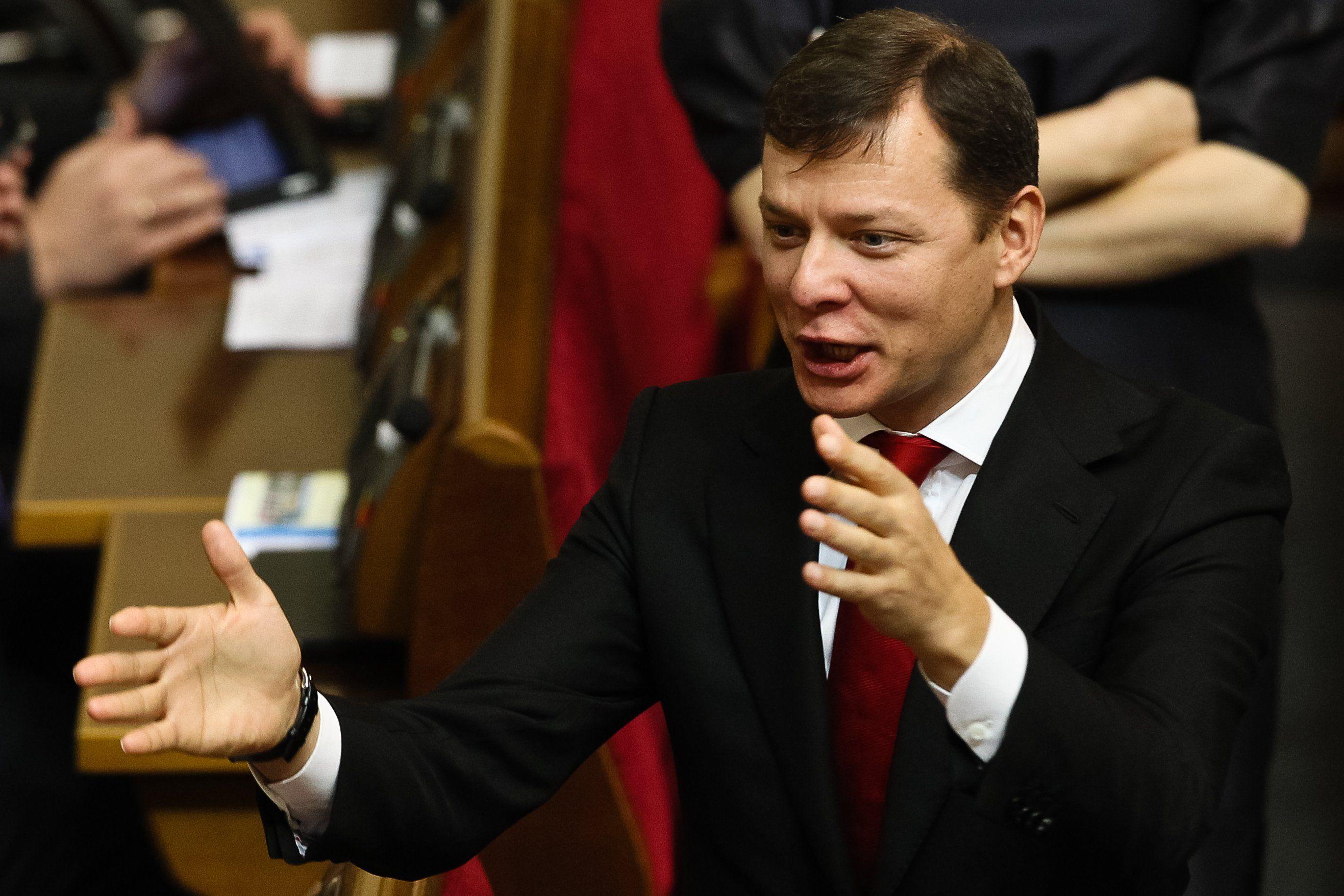 На Украине хотят сажать на 10 лет за отрицание «российской агрессии»