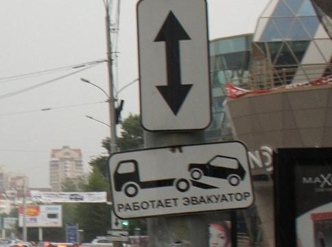 Более 800 екатеринбургских водителей оштрафовали за неправильную парковку
