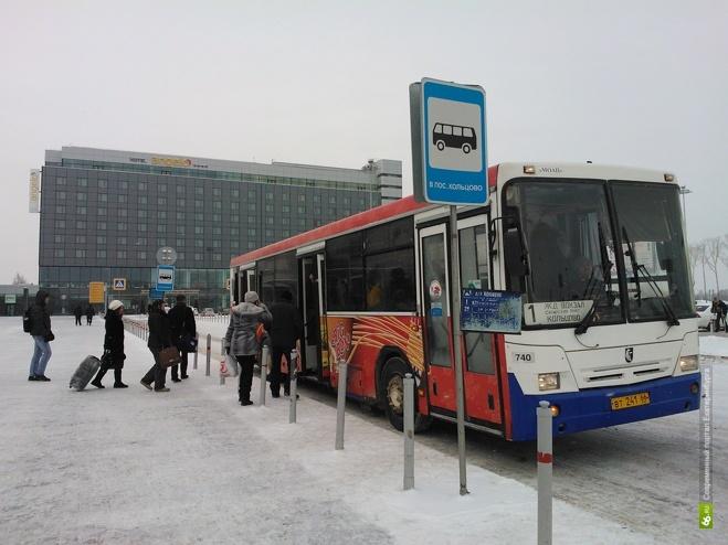 В каникулы транспорт Екатеринбурга будет ходить по графику воскресенья