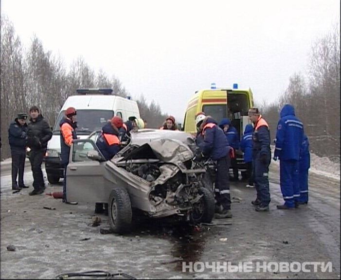 На ЕКАД «Волга» влетела в бензовоз