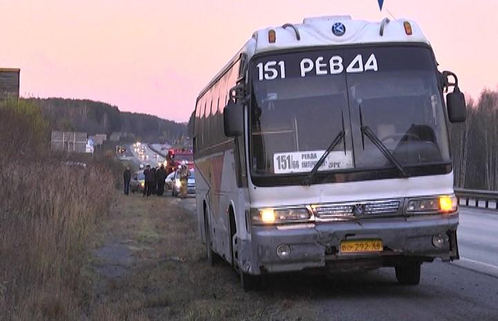 День жестянщика. Под Екатеринбургом столкнулись два автобуса и пять автомобилей