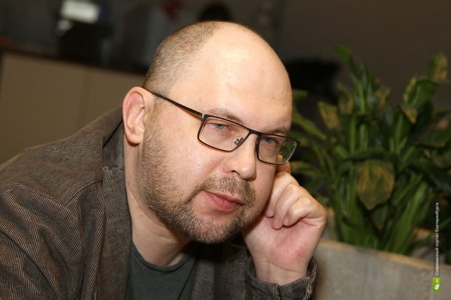 #Ёбург_полпред: публикуем новеллы из книги Алексея Иванова