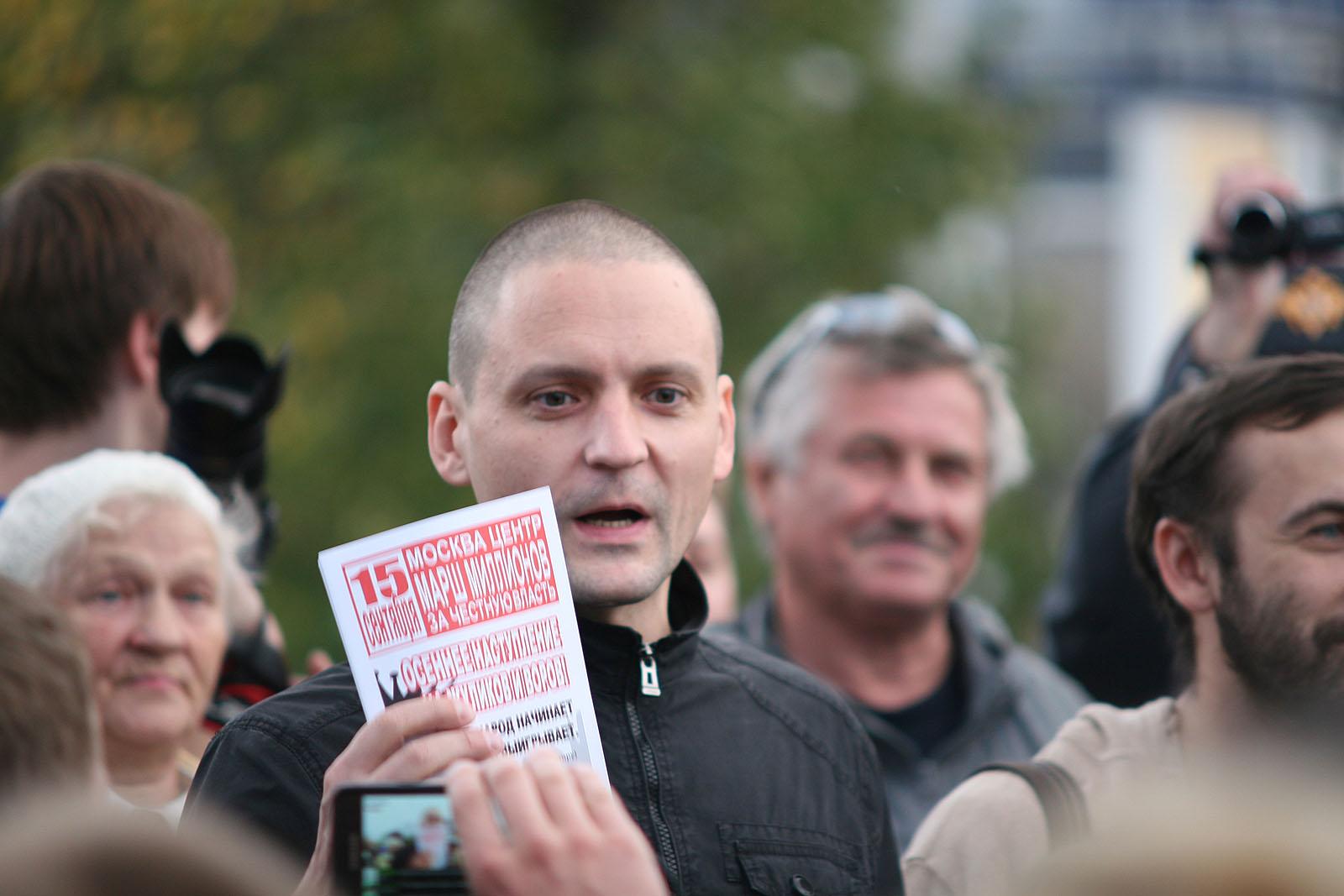 В Екатеринбурге прошел самый маленький митинг оппозиции