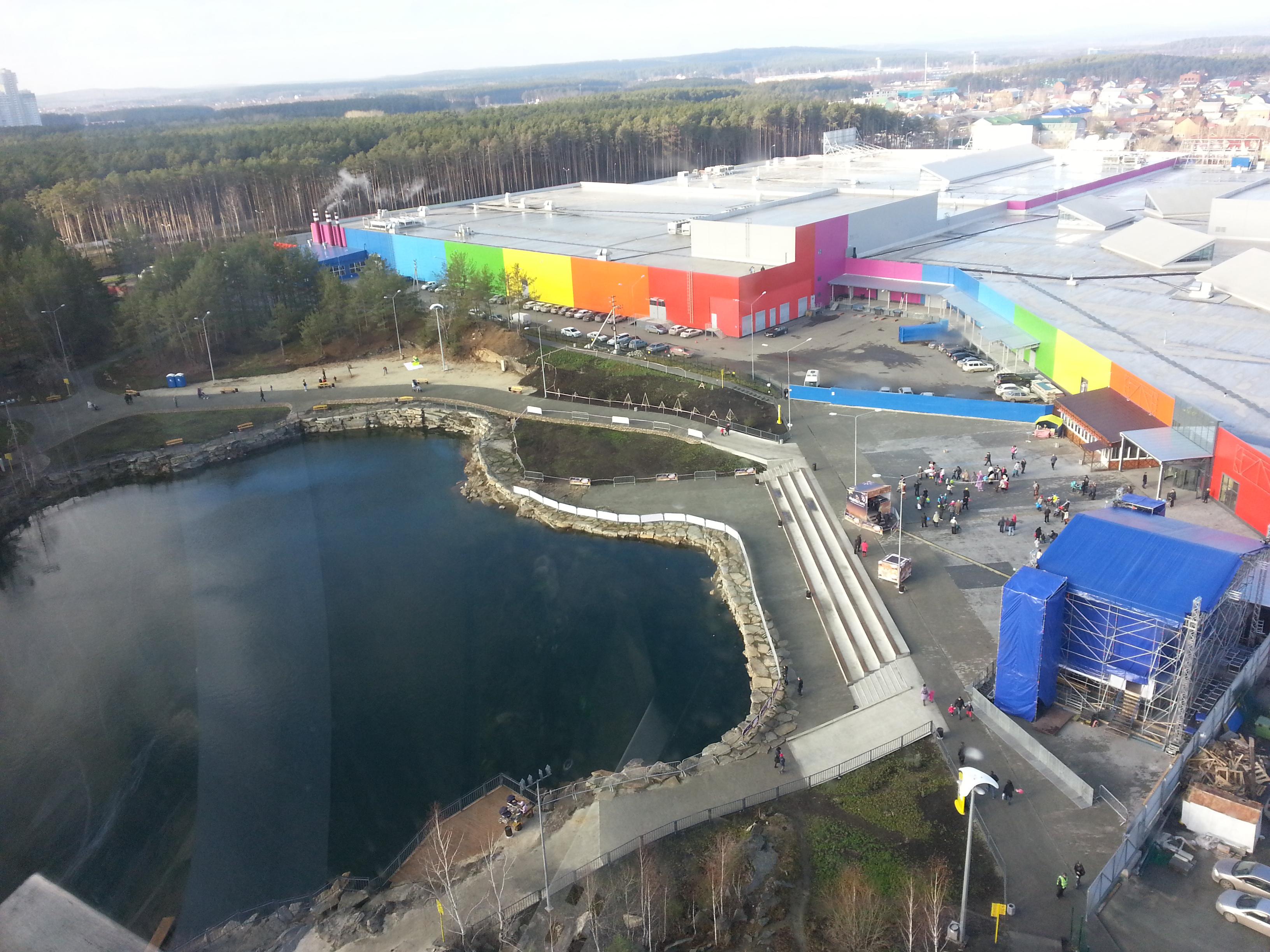 Открылась вторая очередь «Радуга-парка»