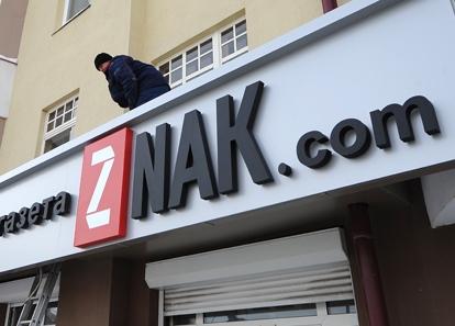 «Инсис» отключил Znak.com в Екатеринбурге