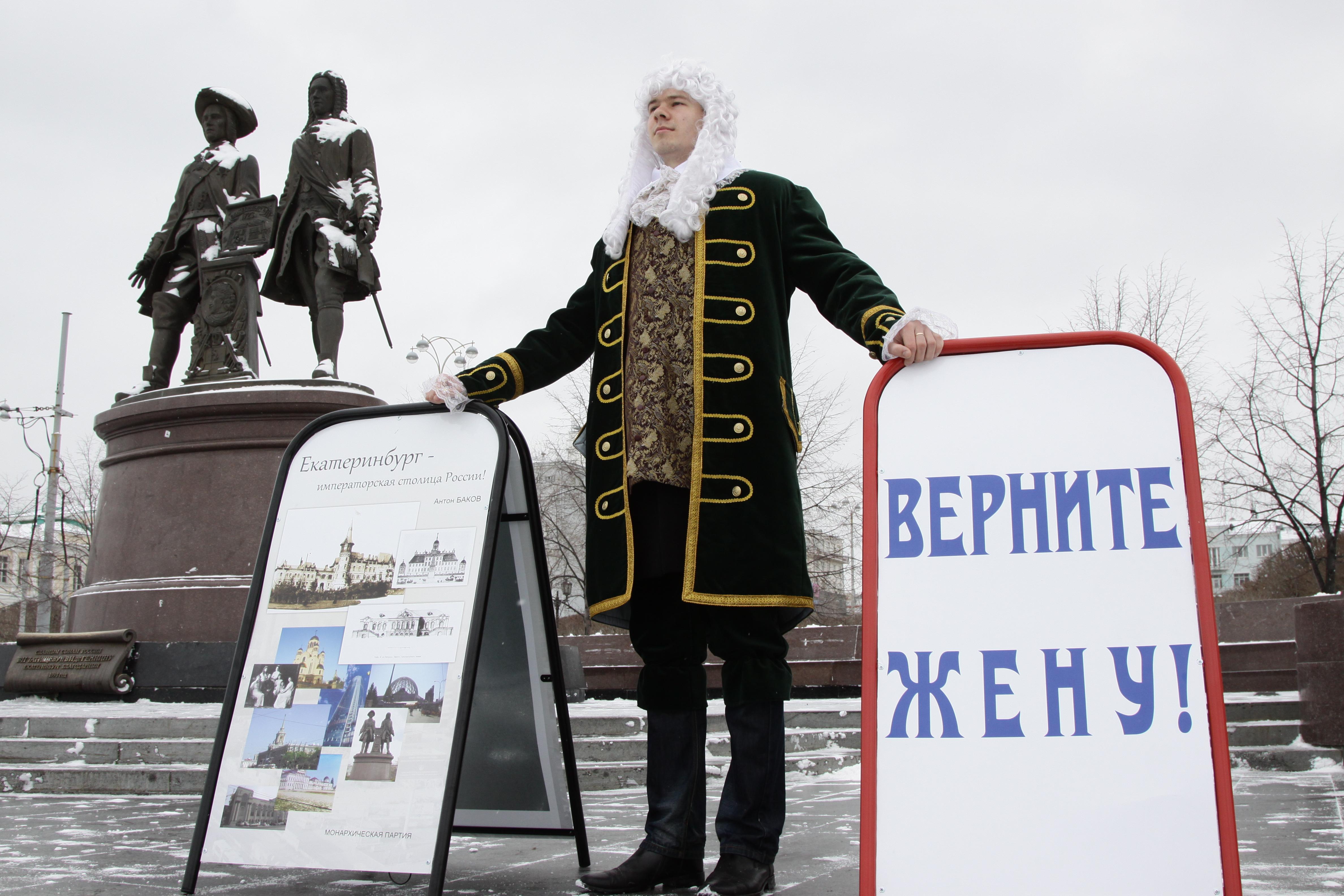 Антон Баков нанял Петра Первого для сбора подписей
