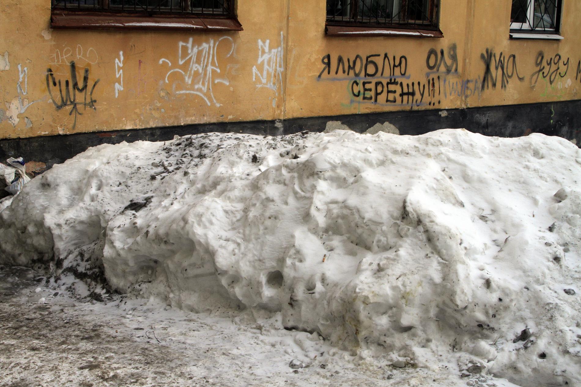 Службы благоустройства убрали почти 13 тысяч тонн снега