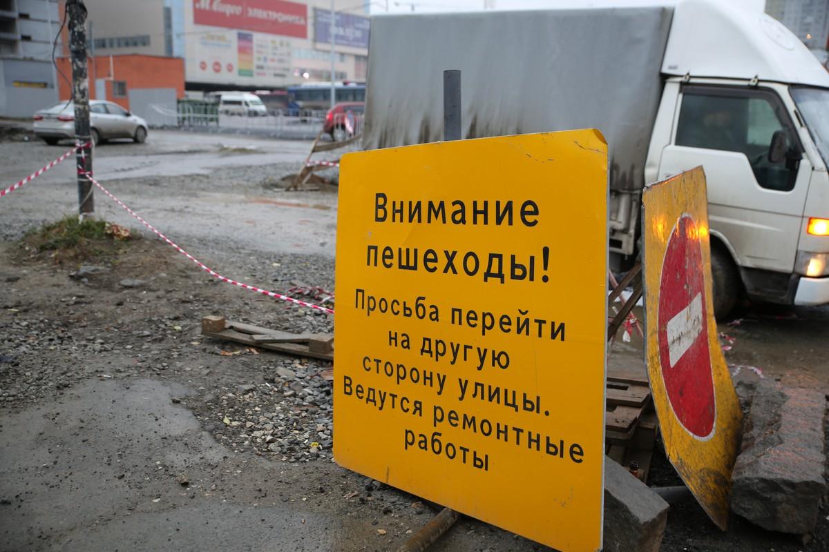 За сутки до асфальта: бракоделы снова провалили ремонт Степана Разина