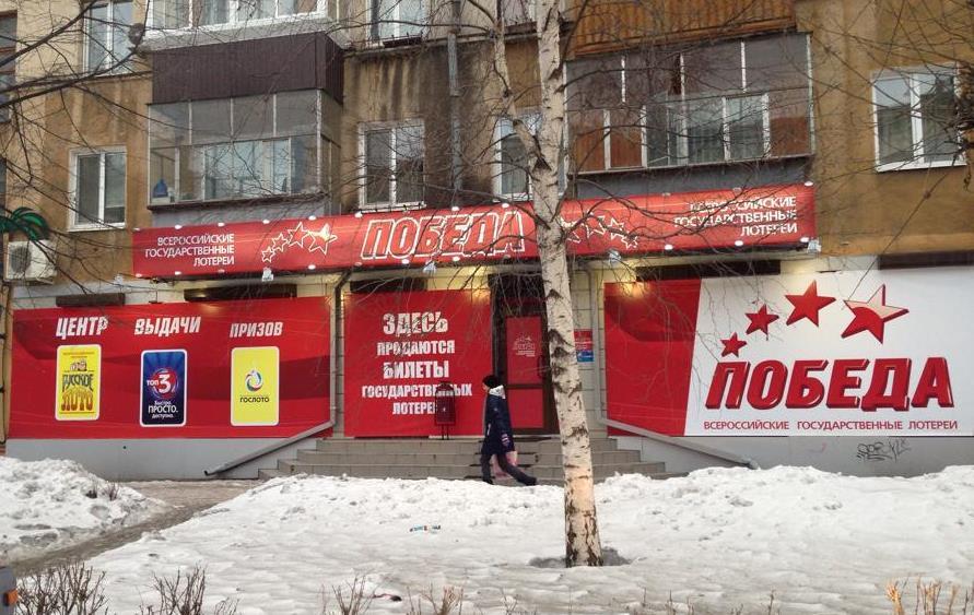 Свердловский депутат отправил прокуратуру разбираться с путинской «Победой»