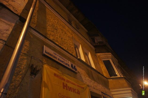 Стали известны подробности ночного убийства на Уралмаше