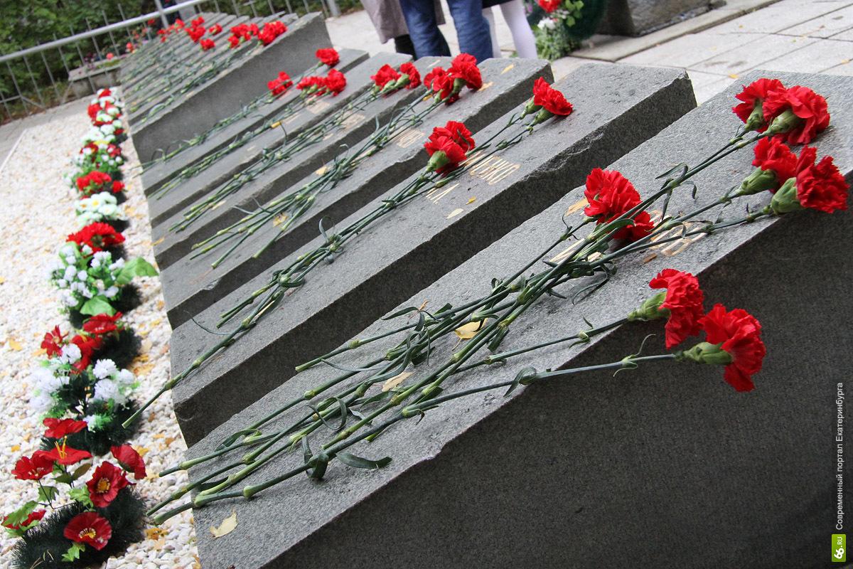 Полторы тысячи свердловских семей не могут получить компенсацию за погибших солдат