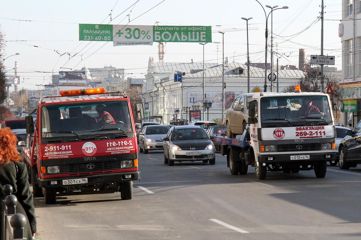 За неделю в Екатеринбурге за неправильную парковку эвакуировали 771 машину