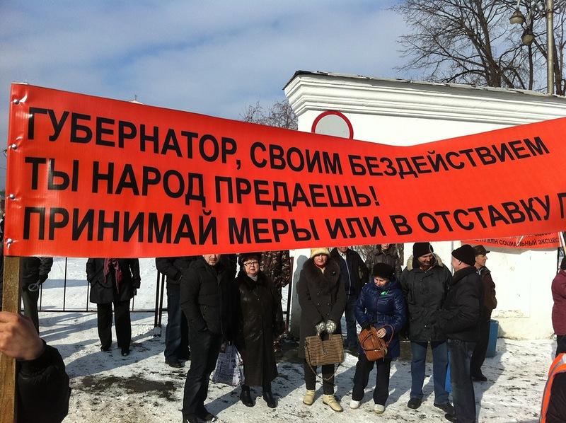На митинге в Невьянске потребовали отставки губернатора Куйвашева
