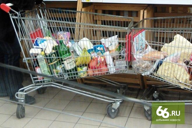 С начала года овощи в Екатеринбурге подорожали в полтора раза
