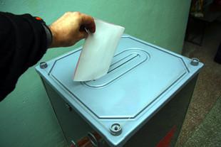 На выборах слепым екатеринбуржцам выдадут специальные бюллетени
