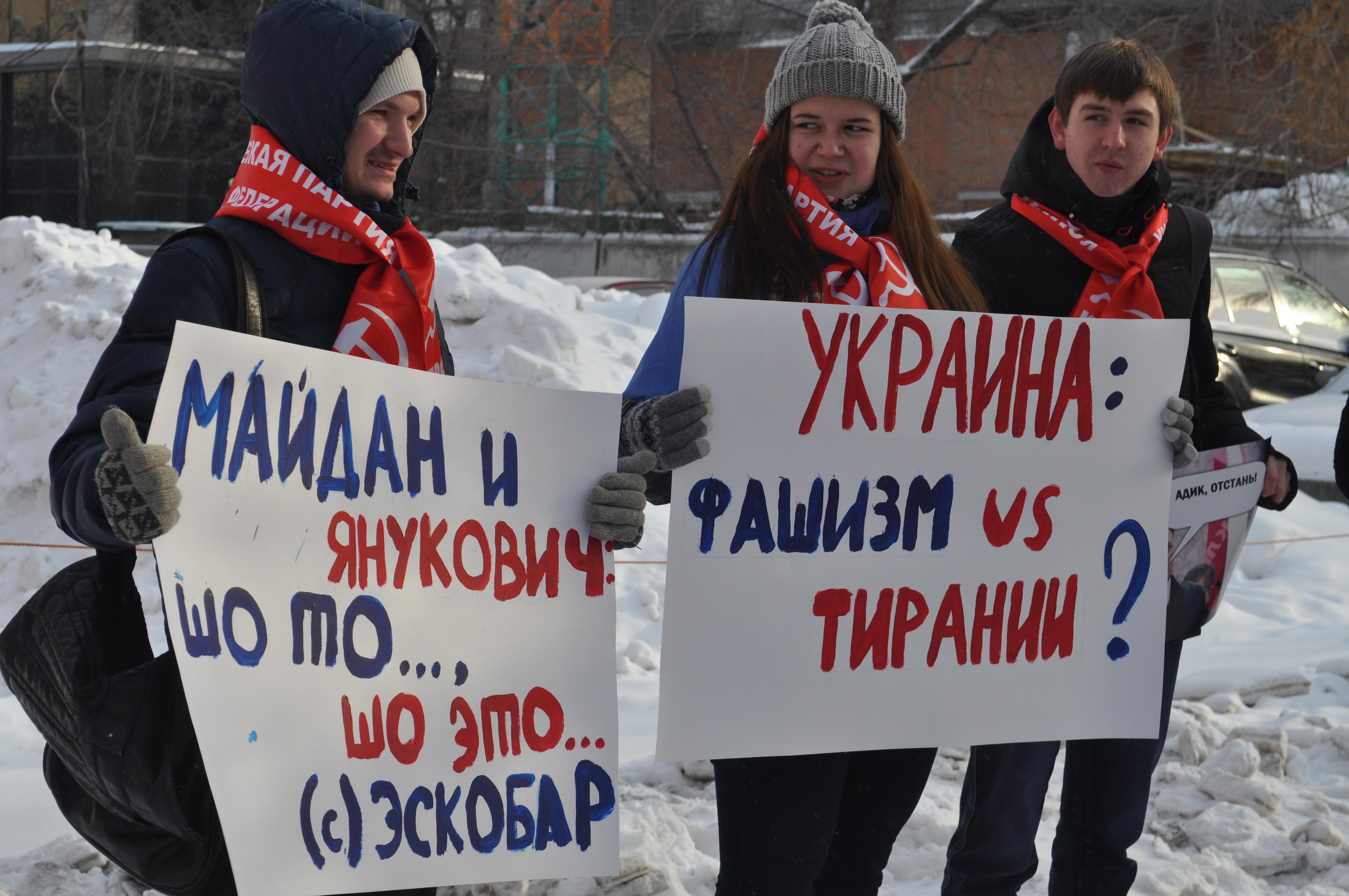 Возле Генконсульства США в Екатеринбурге весь день спасали Украину