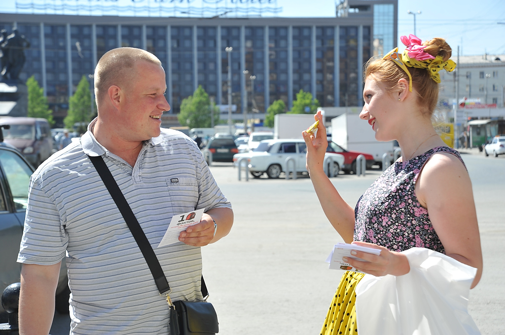 Фоторепортаж 66.ru: стиляги избавили екатеринбуржцев от сигарет
