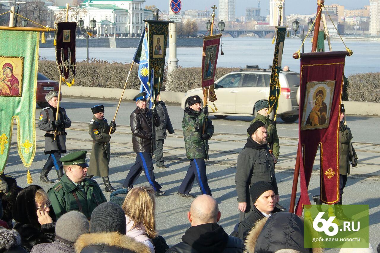 В воскресенье центр Екатеринбурга закроют на час из-за крестного хода