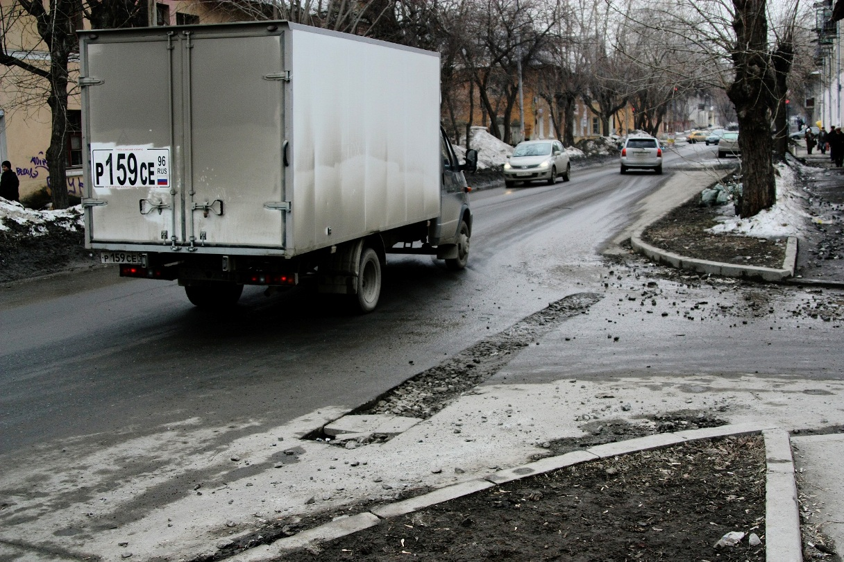 «РосЯма» поймала Галину Кулаченко на «махинациях» с дорожными деньгами