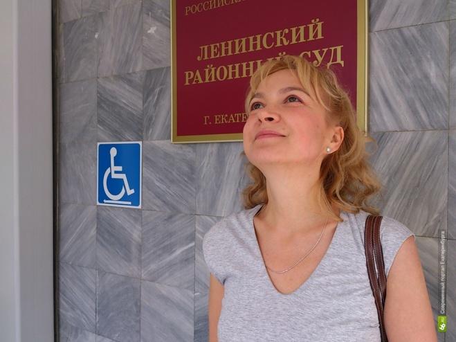 Свердловская полиция пытается «продавить» свою версию дела Пановой в The Washington Post