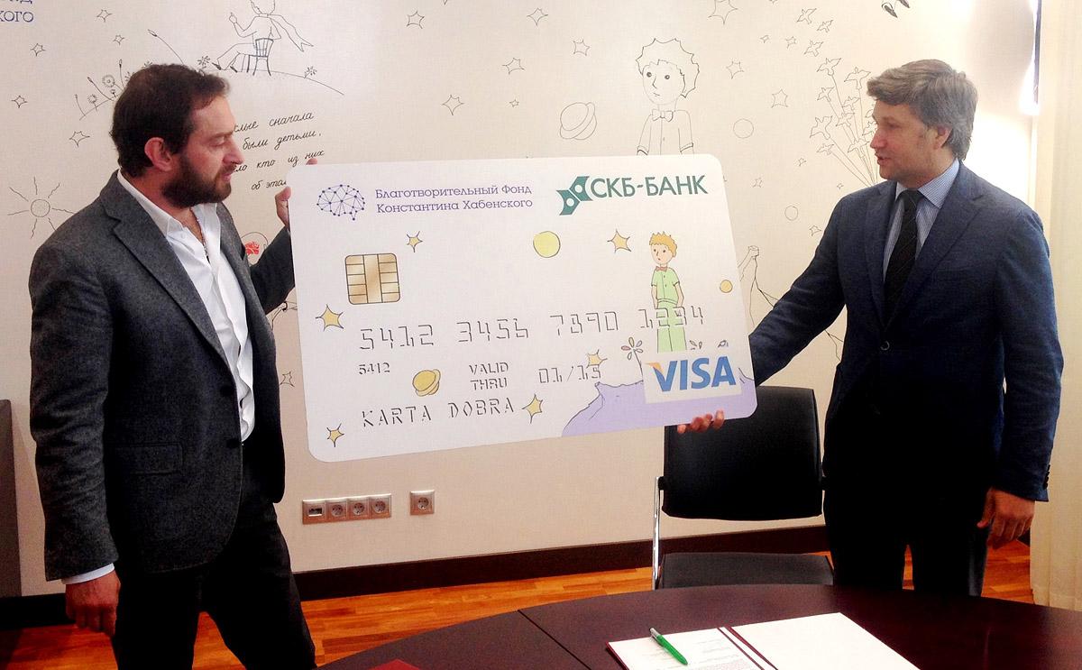 Хабенский и СКБ-банк соберут деньги для детей с заболеванием головного мозга