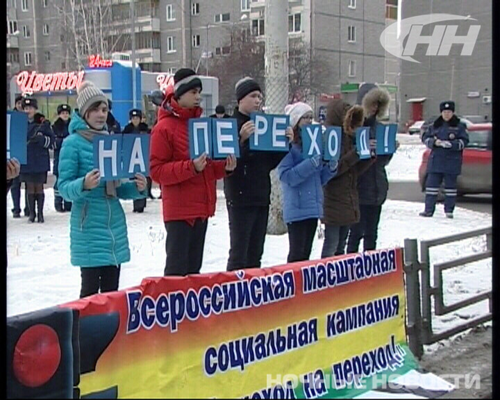 В Екатеринбурге вспомнили детей — жертв ДТП