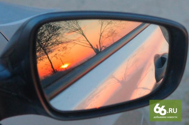 Прощай, январь: в Екатеринбурге ожидаются солнечные выходные