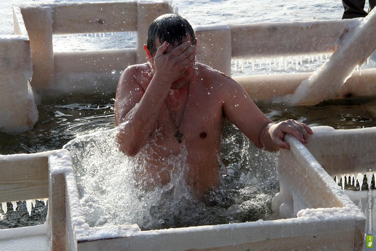 Роспотребнадзор: вода в купелях Екатеринбурга соответствует нормам