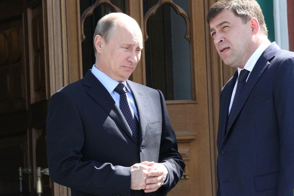 Президент попросил Евгения Куйвашева проследить за ростом цен