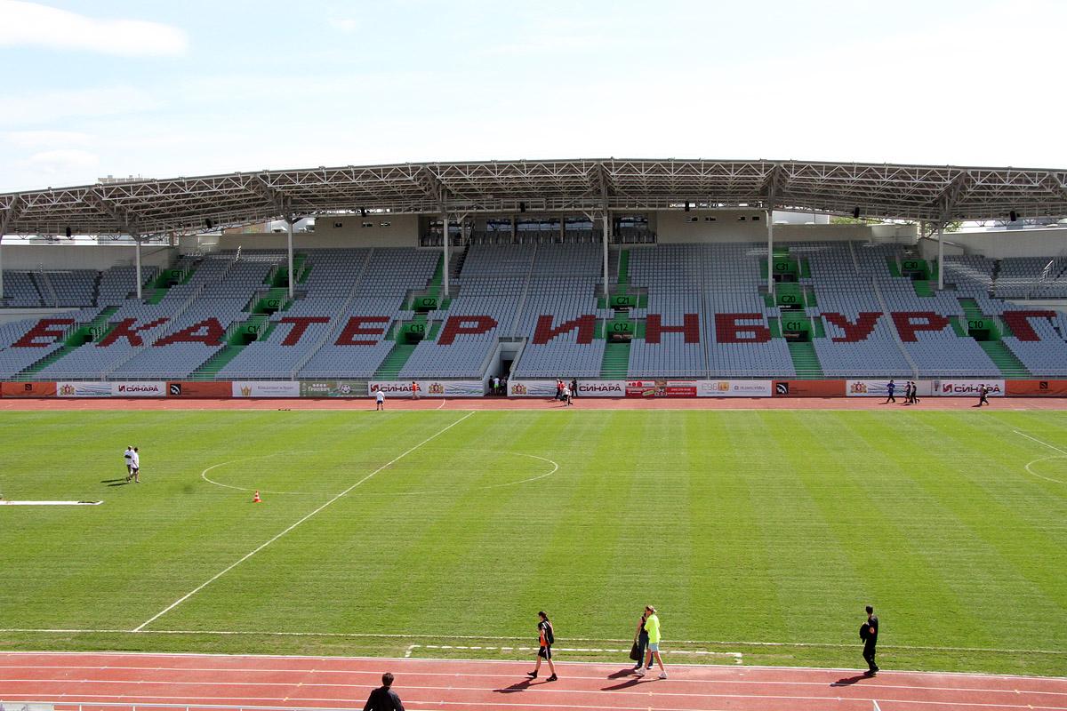 Проект реконструкции Центрального стадиона утвердят до Нового года