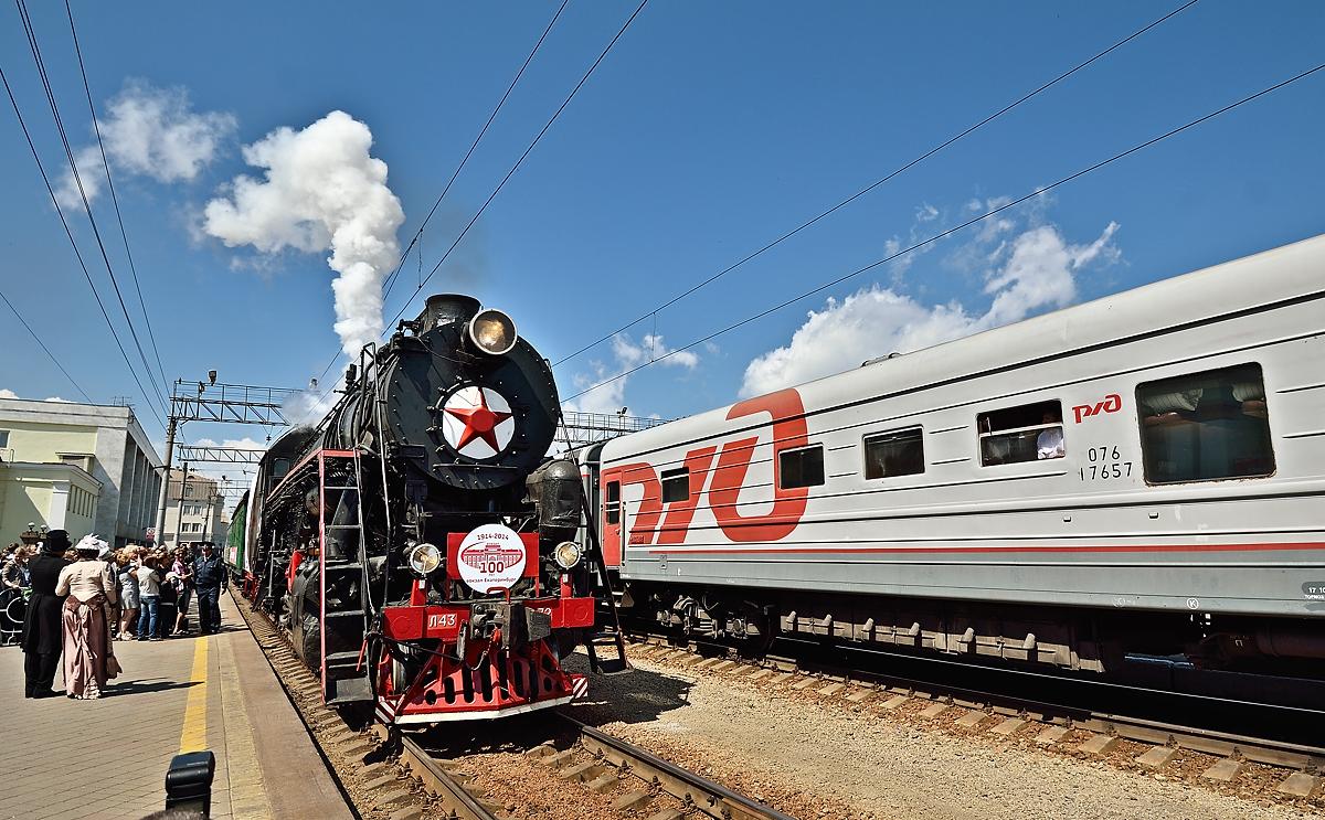 В честь столетия екатеринбургского ж/д вокзала запустили раритетный паровоз