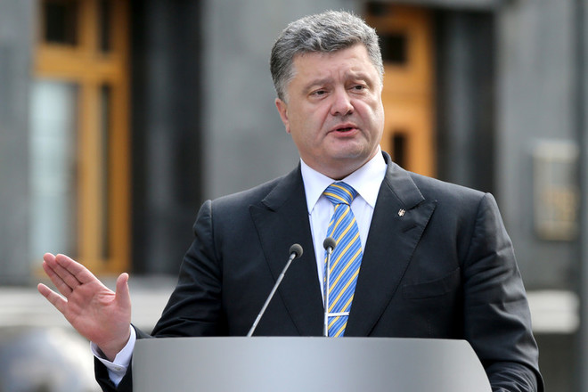 Петр Порошенко распустил Верховную раду Украины