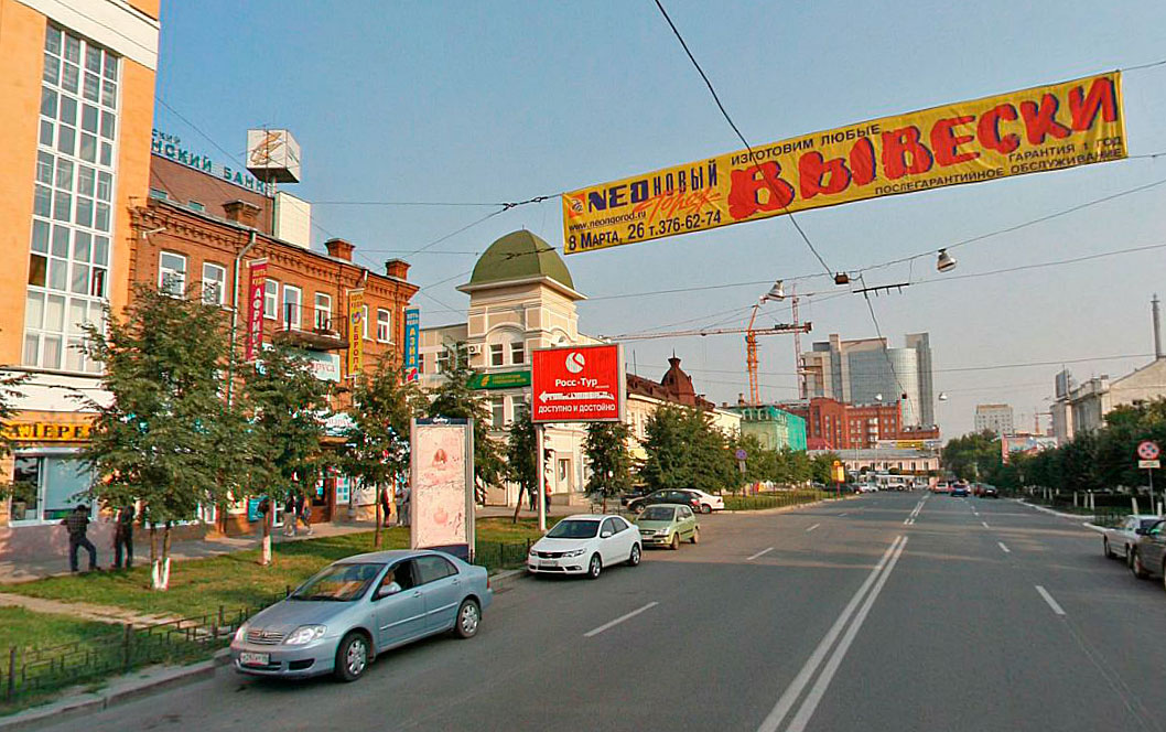 МУГИСО преобразит внешний вид улицы Пушкина в Екатеринбурге