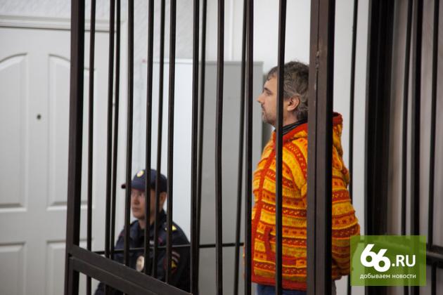 «Вину отрицаю полностью». Лошагин рассказал суду о «свободных» отношениях с Юлей
