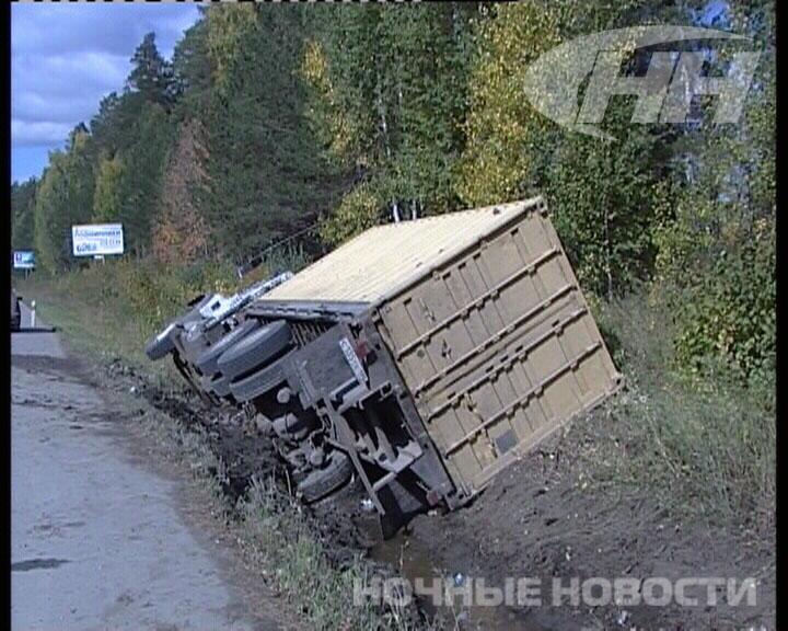 На дублере Сибтракта грузовик International вылетел в кювет