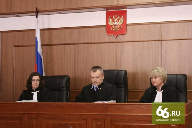 Суд объяснил, почему отменил оправдательный приговор Дмитрию Лошагину
