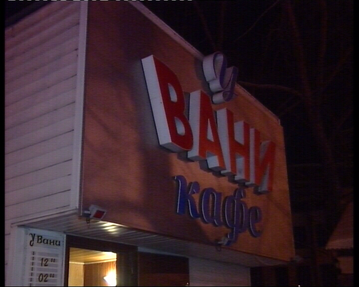 День рождения малыша в екатеринбургском кафе закончился перестрелкой