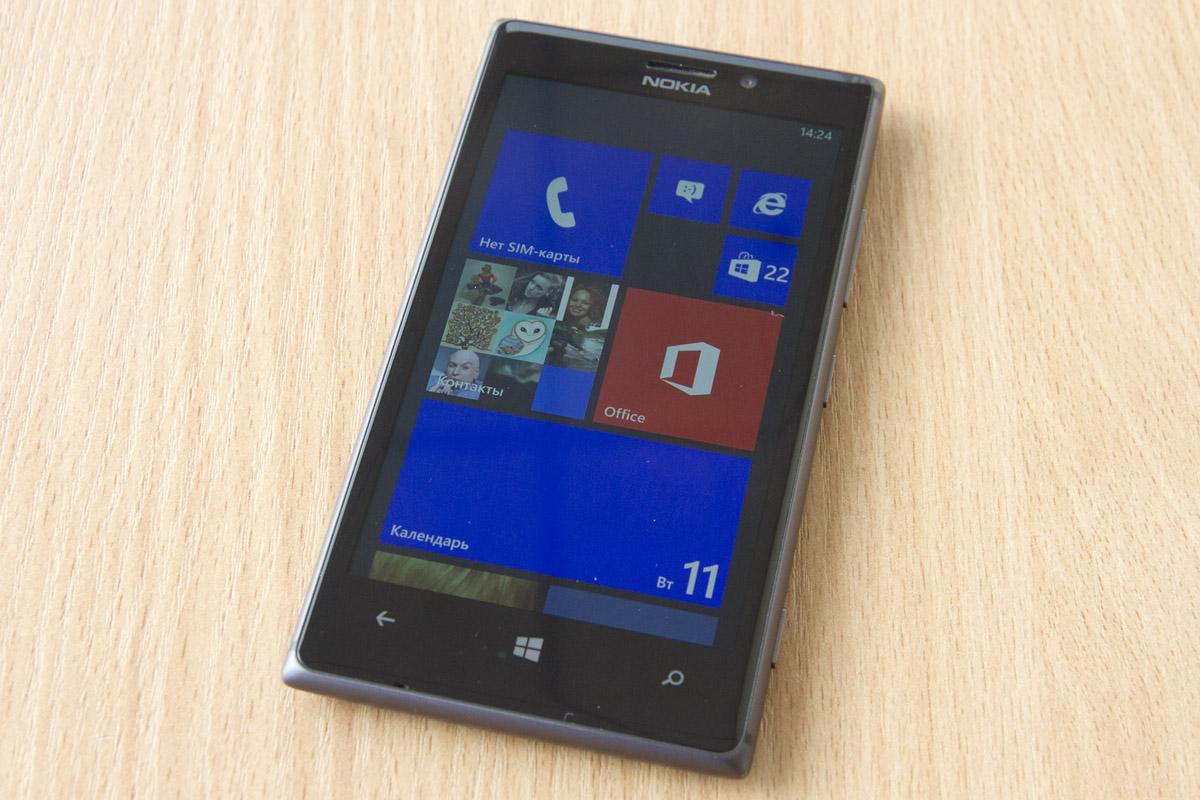 Форточная простота: тестируем Nokia Lumia 925